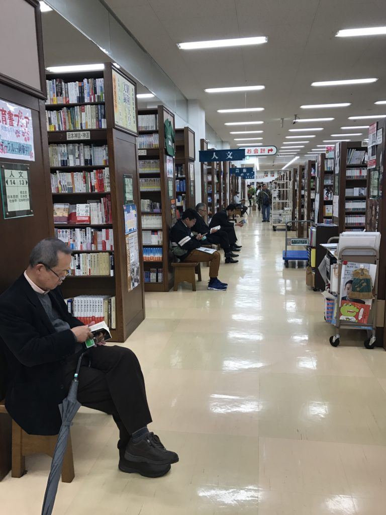 img 0062 1 768x1024 Osaka (1/3) : orgie alimentaire, cerisiers précoces, pluie, et shopping