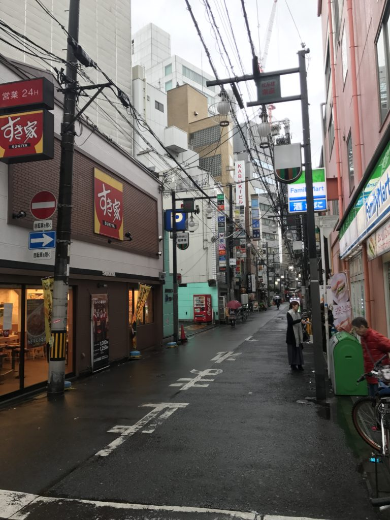 img 0071 768x1024 Osaka (1/3) : orgie alimentaire, cerisiers précoces, pluie, et shopping