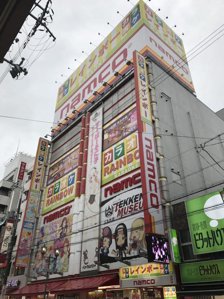 img 0083 768x1024 Osaka (1/3) : orgie alimentaire, cerisiers précoces, pluie, et shopping