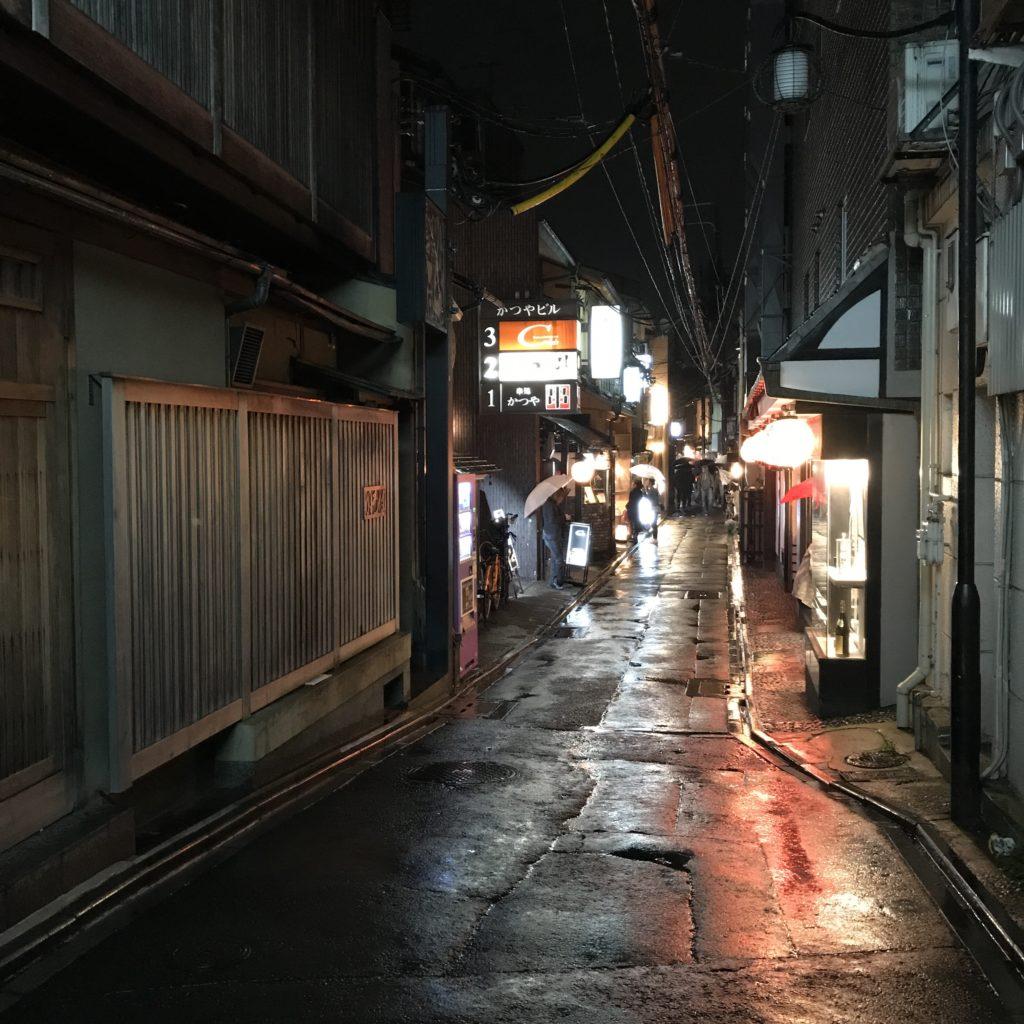 img 0084 1024x1024 Kyoto (1/2) : sakura, karaoké, et pagodes