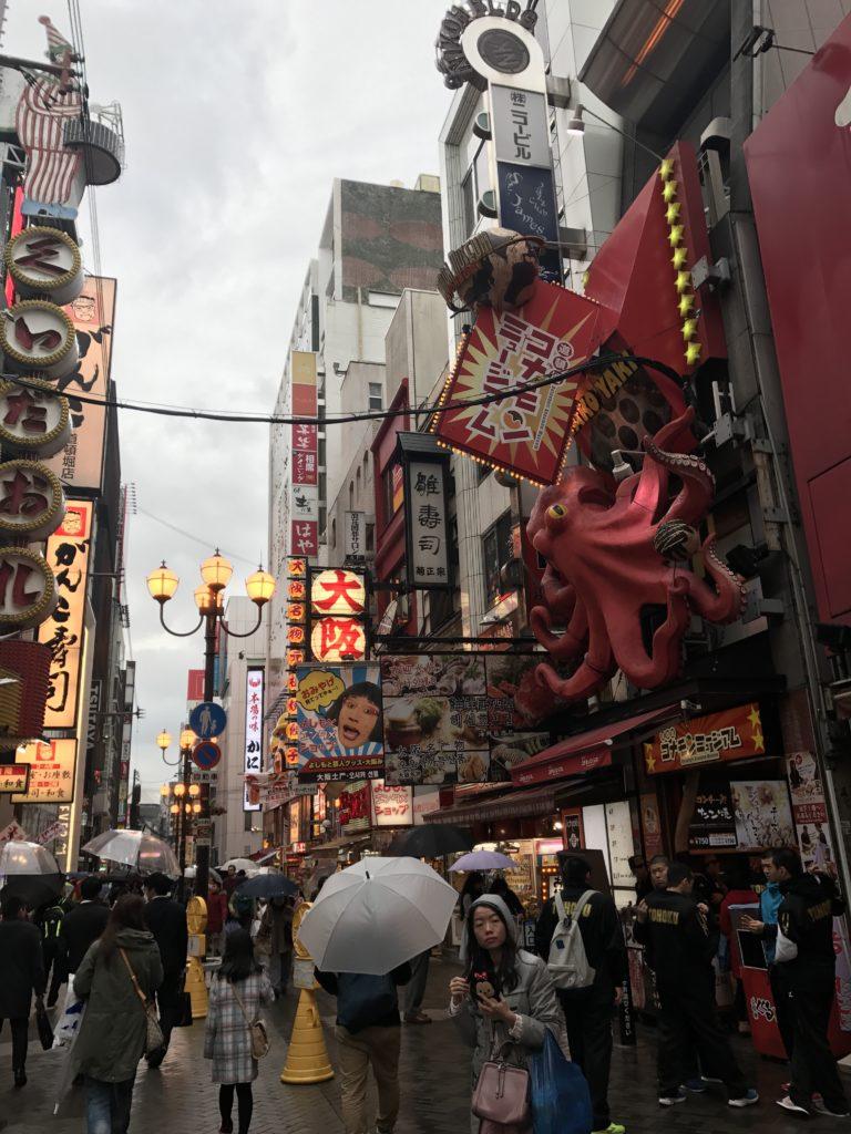 img 0100 768x1024 Osaka (1/3) : orgie alimentaire, cerisiers précoces, pluie, et shopping