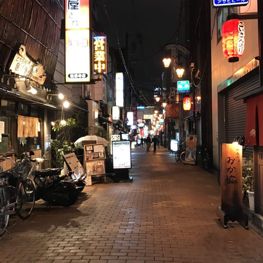 img 0120 1024x1024 Osaka (1/3) : orgie alimentaire, cerisiers précoces, pluie, et shopping