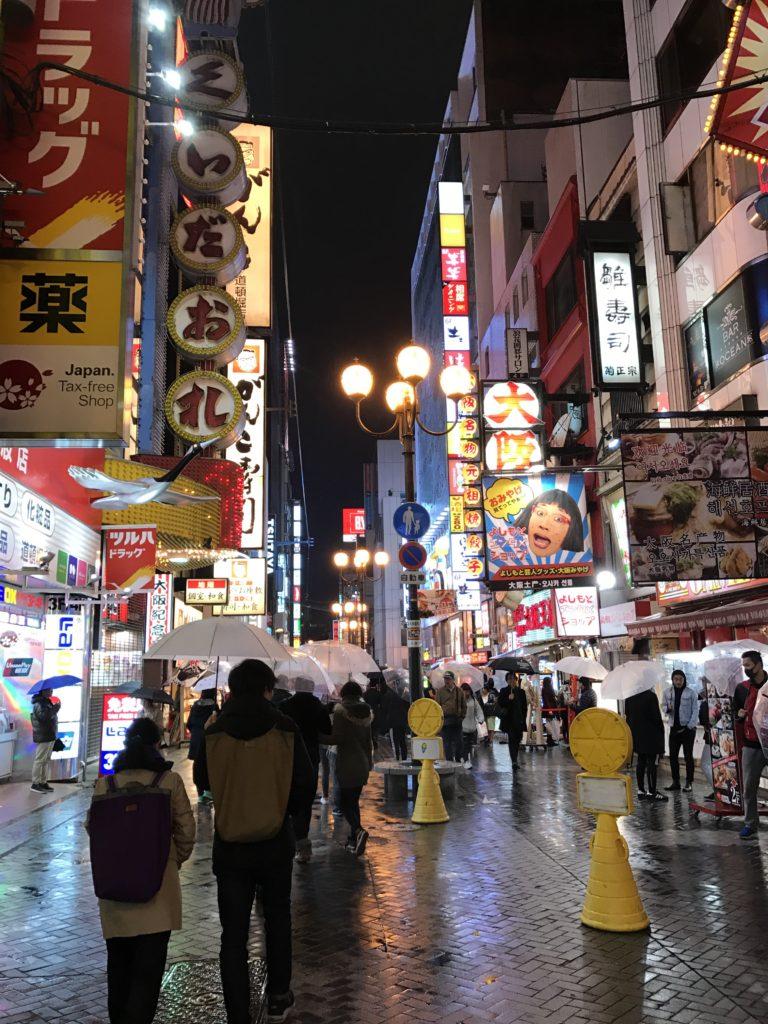 img 0123 768x1024 Osaka (1/3) : orgie alimentaire, cerisiers précoces, pluie, et shopping