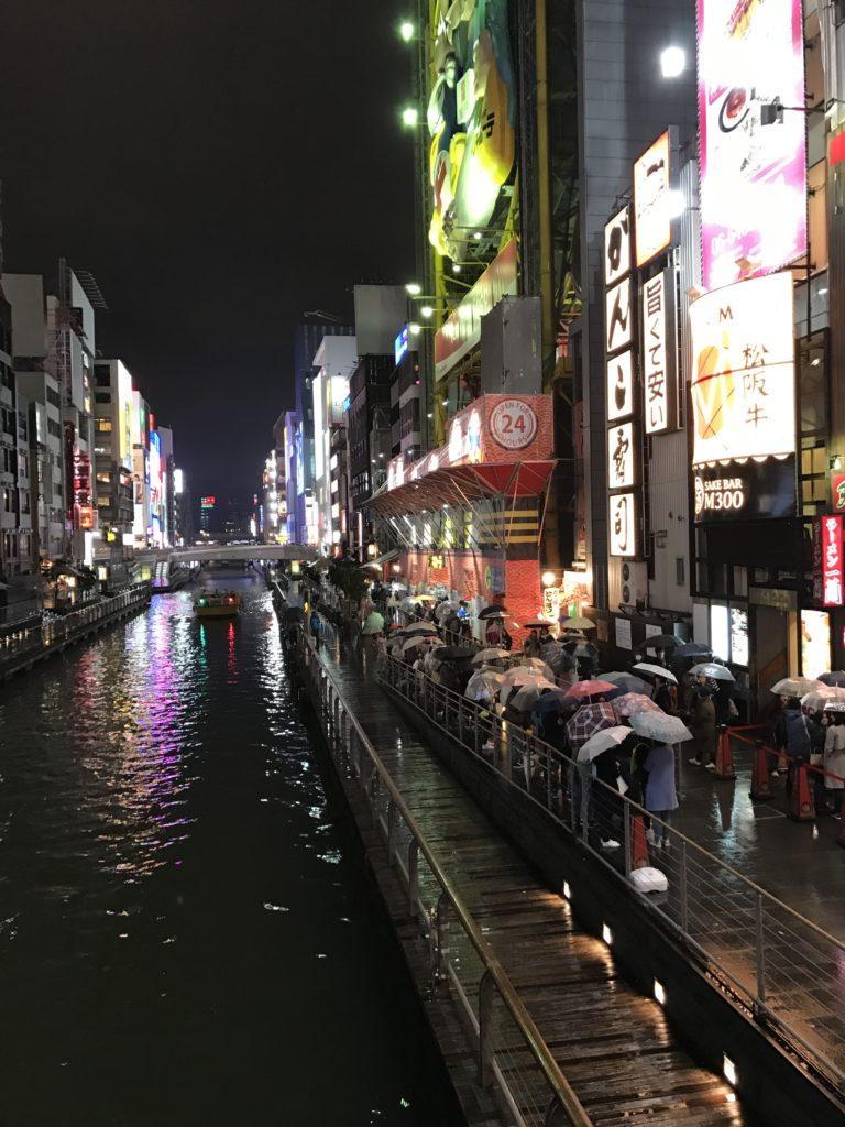 img 0133 768x1024 Osaka (1/3) : orgie alimentaire, cerisiers précoces, pluie, et shopping