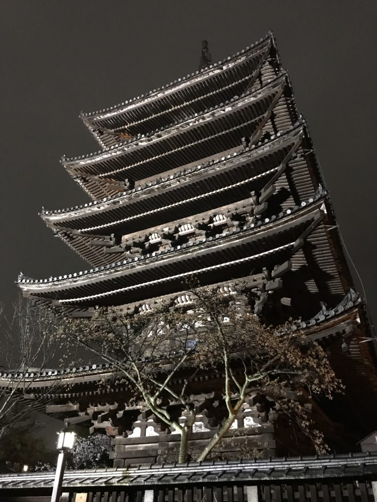 img 0166 768x1024 Kyoto (1/2) : sakura, karaoké, et pagodes