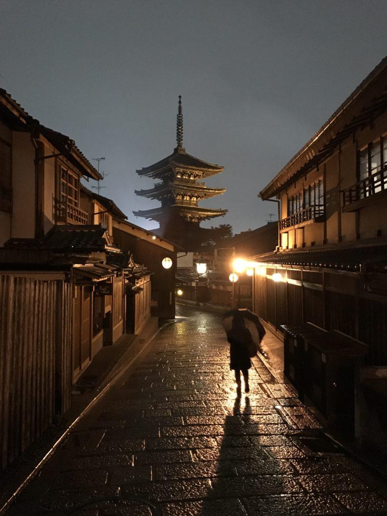 img 0174 768x1024 Kyoto (1/2) : sakura, karaoké, et pagodes
