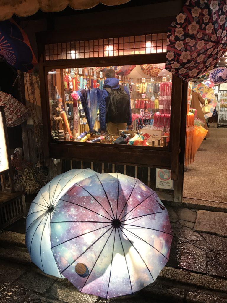 img 0187 768x1024 Kyoto (1/2) : sakura, karaoké, et pagodes