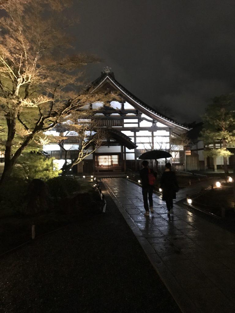 img 0189 768x1024 Kyoto (1/2) : sakura, karaoké, et pagodes