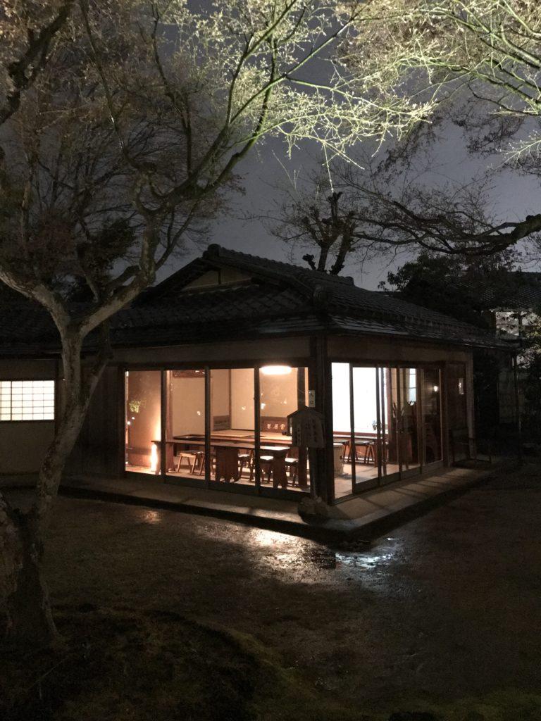 img 0217 768x1024 Kyoto (1/2) : sakura, karaoké, et pagodes