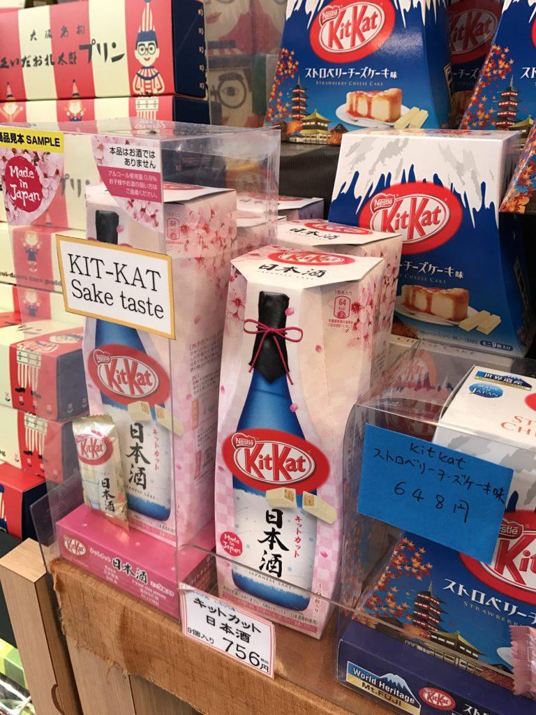 img 0246 768x1024 Osaka (1/3) : orgie alimentaire, cerisiers précoces, pluie, et shopping