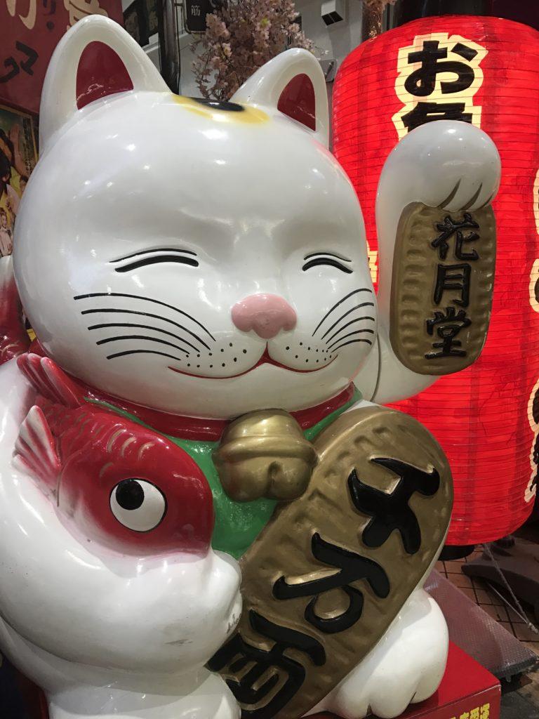 img 0257 768x1024 Osaka (1/3) : orgie alimentaire, cerisiers précoces, pluie, et shopping