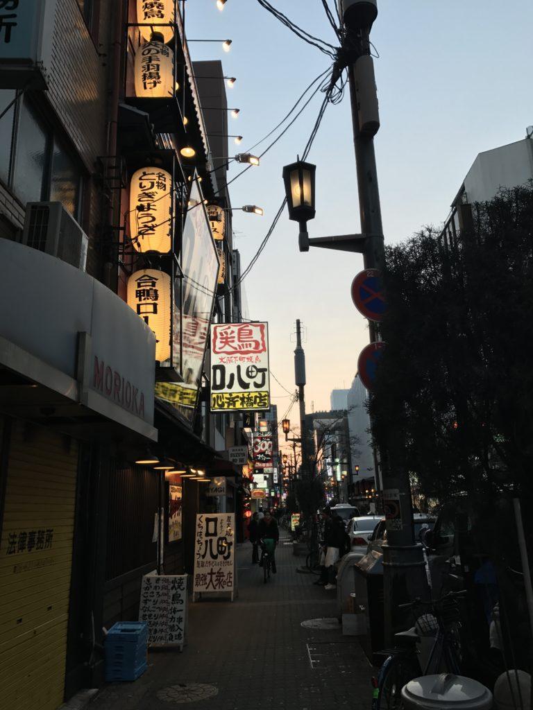 img 0269 768x1024 Osaka (1/3) : orgie alimentaire, cerisiers précoces, pluie, et shopping