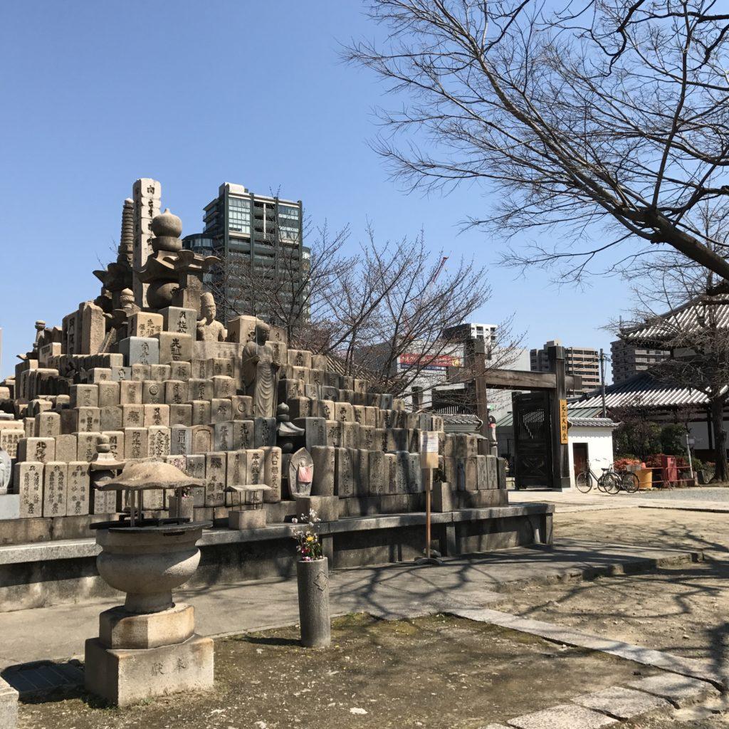 img 0299 1024x1024 Osaka (1/3) : orgie alimentaire, cerisiers précoces, pluie, et shopping