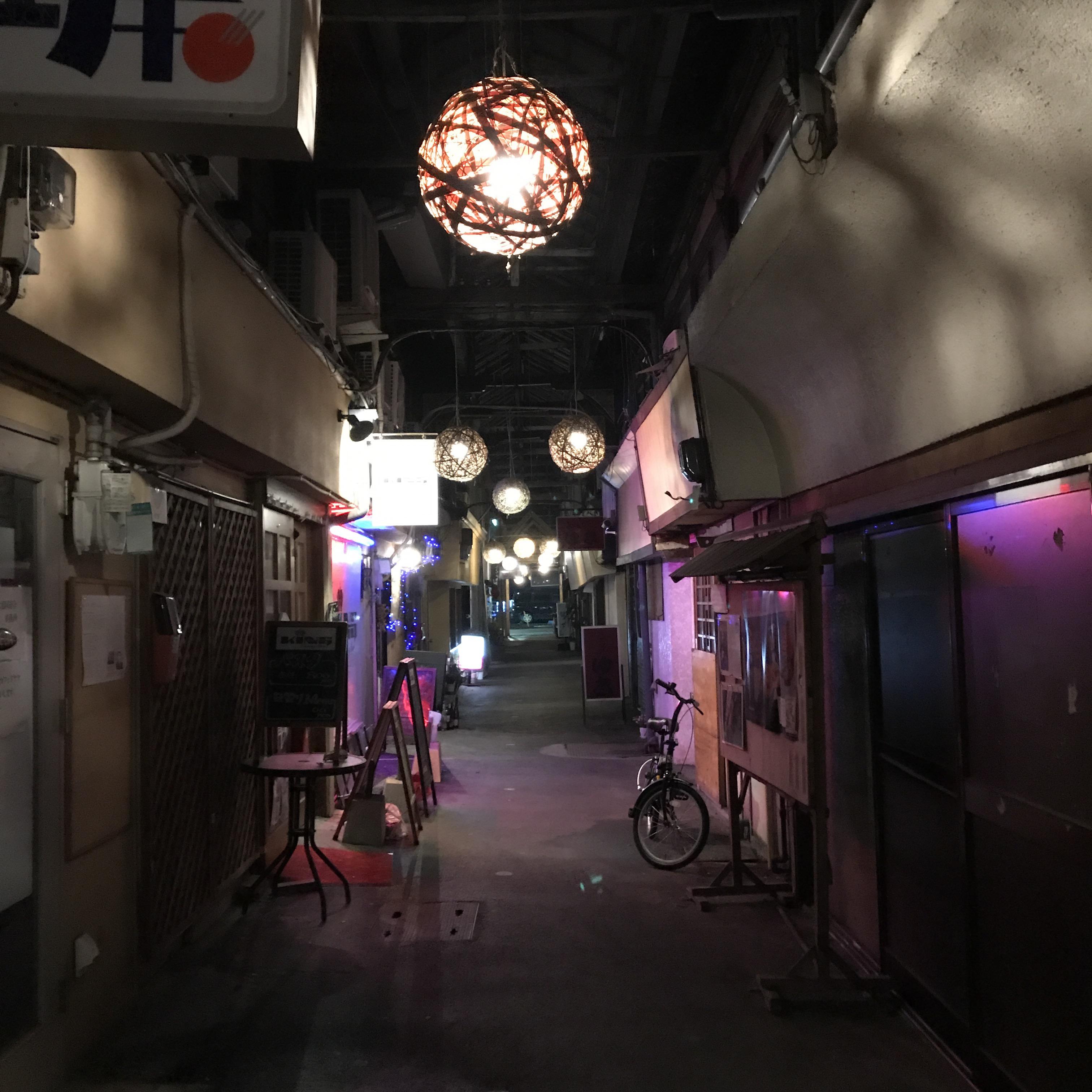 img 0365 Beppu, Hiroshima, Miyajima : cest le sud