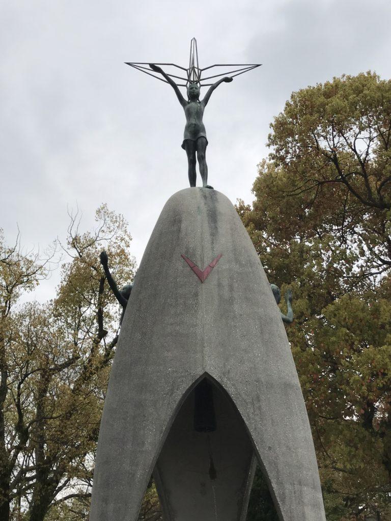 img 0403 768x1024 Beppu, Hiroshima, Miyajima : cest le sud
