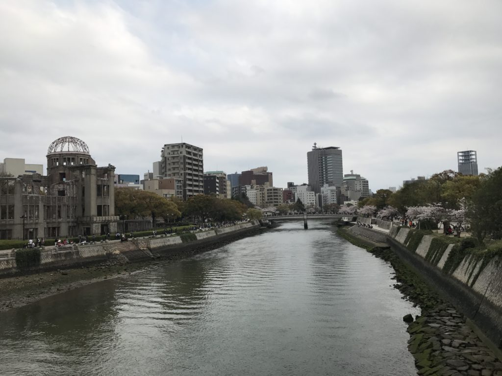 img 0409 1024x768 Beppu, Hiroshima, Miyajima : cest le sud