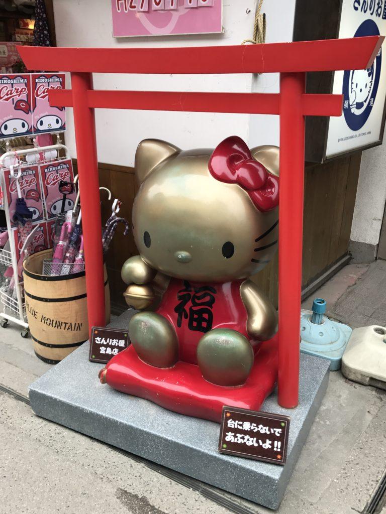 img 0472 768x1024 Beppu, Hiroshima, Miyajima : cest le sud