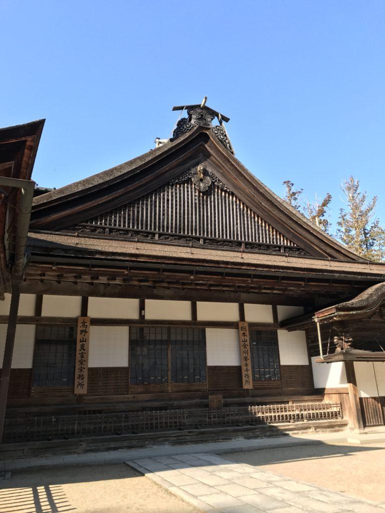 img 0693 768x1024 Koyasan (Mt. Koya) : une nuit parmi les moines, une journée parmi les morts