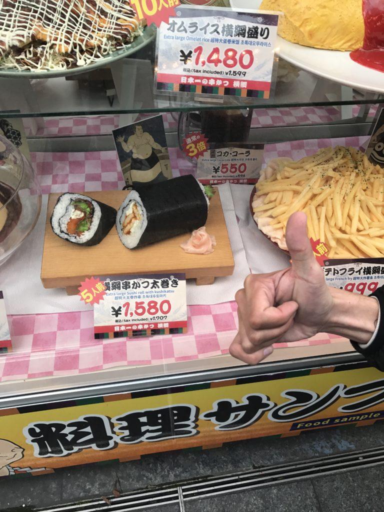img 0709 768x1024 Osaka (2/3) / Himeji / Yoshino : cerisiers et repas de gros