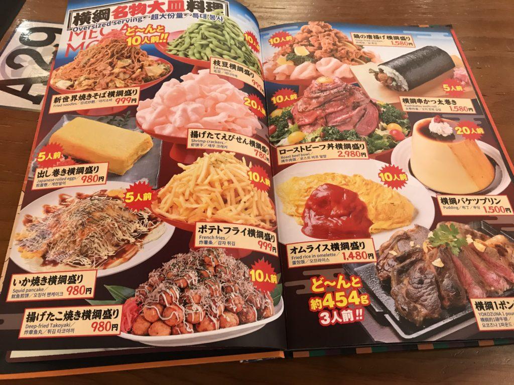 img 0716 e1493169609894 1024x768 Osaka (2/3) / Himeji / Yoshino : cerisiers et repas de gros