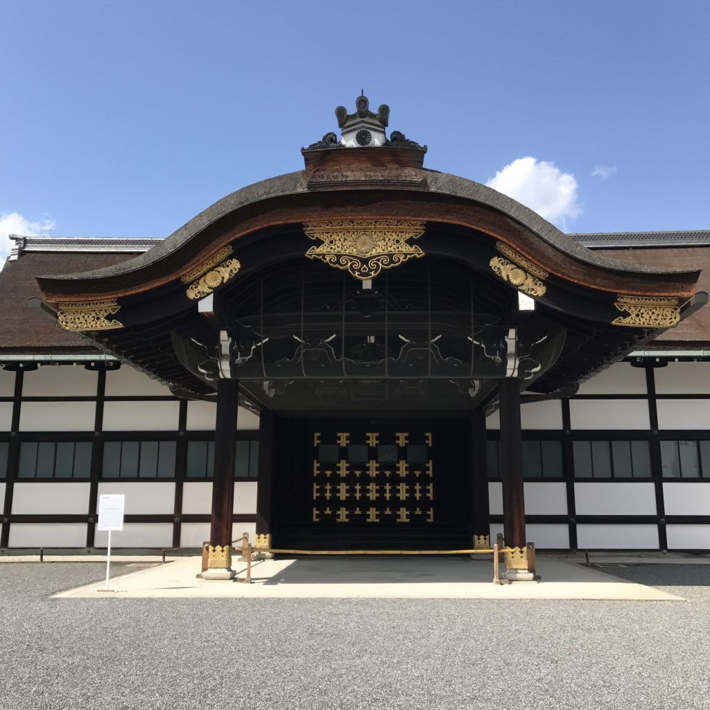 img 0777 1024x1024 Kyoto (2/2) : temples et infusions nuits tranquilles