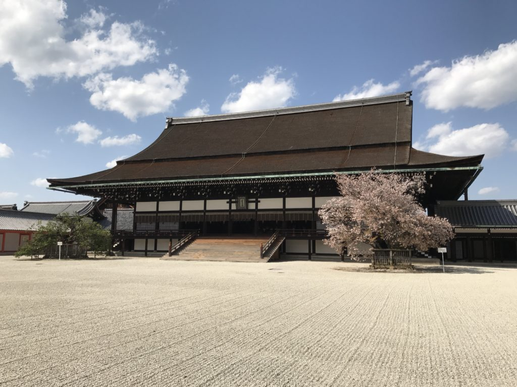img 0781 1024x768 Kyoto (2/2) : temples et infusions nuits tranquilles
