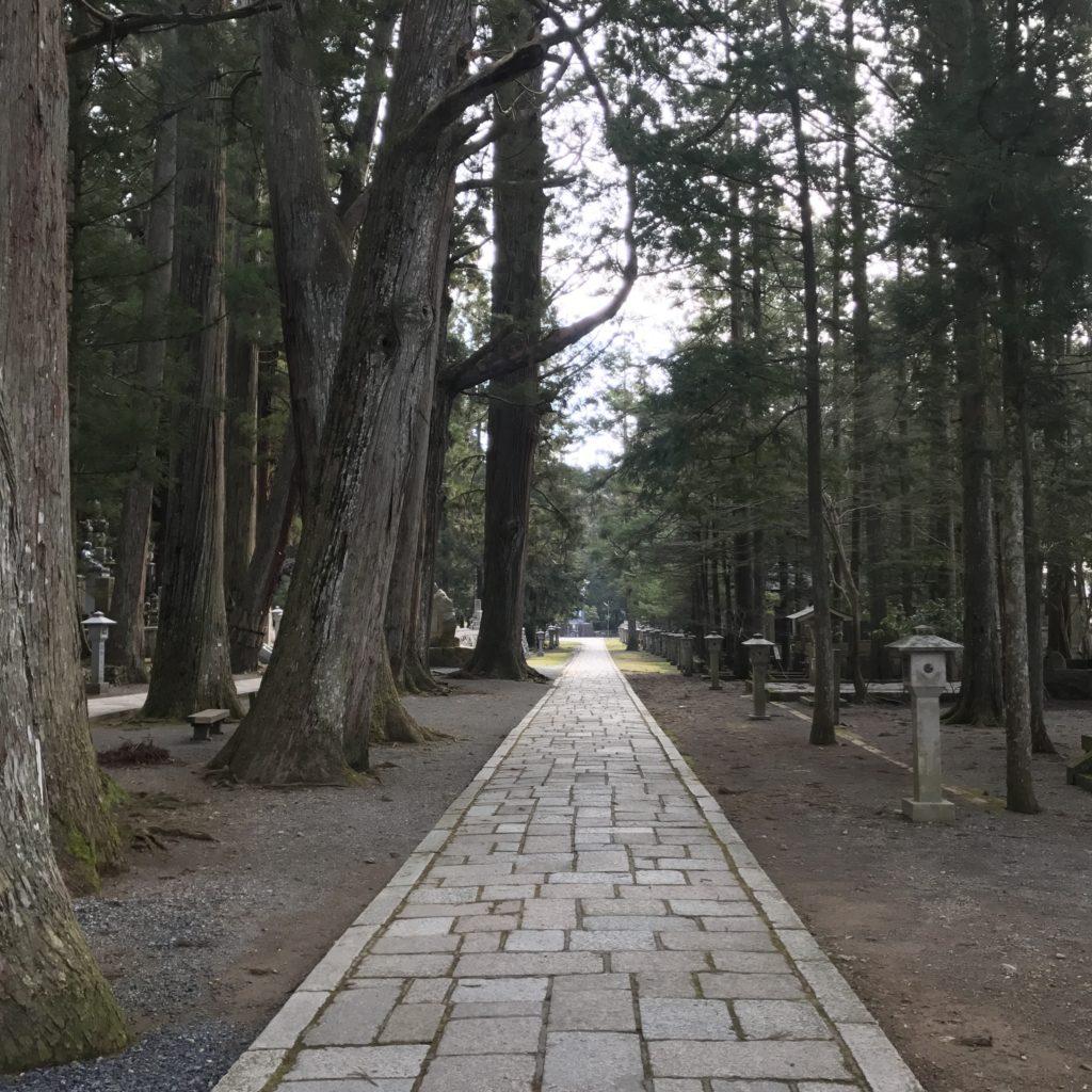 img 0786 1024x1024 Koyasan (Mt. Koya) : une nuit parmi les moines, une journée parmi les morts