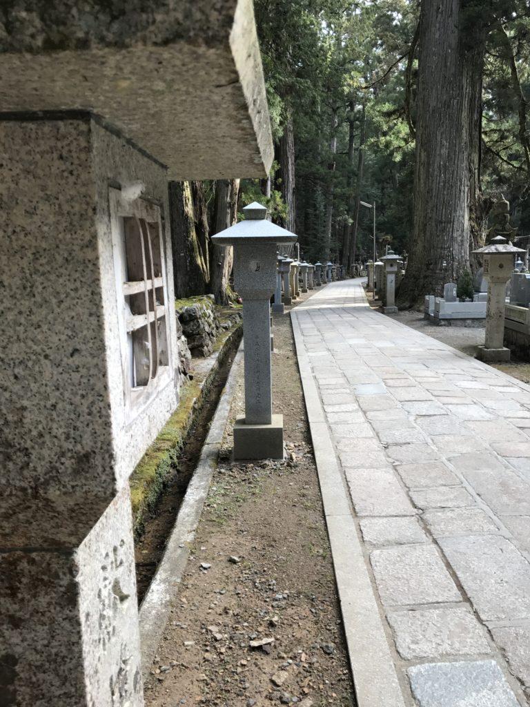 img 0800 768x1024 Koyasan (Mt. Koya) : une nuit parmi les moines, une journée parmi les morts