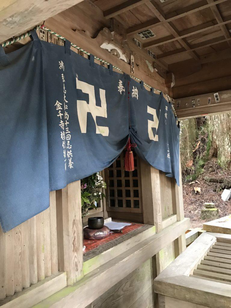 img 0805 768x1024 Koyasan (Mt. Koya) : une nuit parmi les moines, une journée parmi les morts
