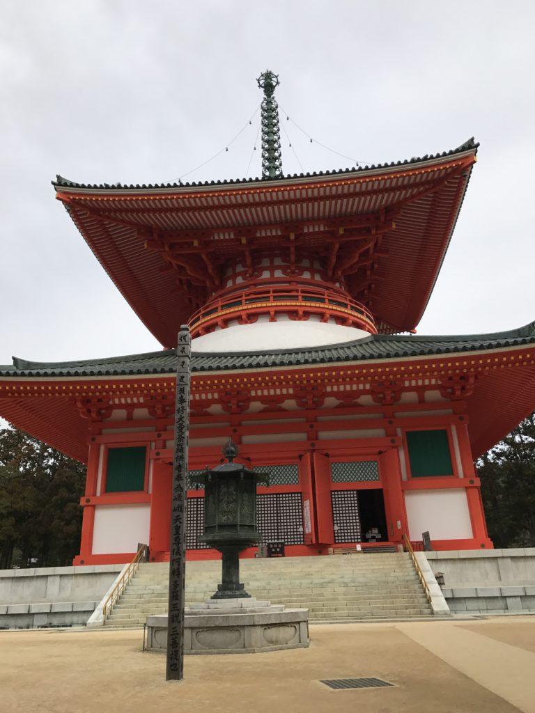 img 0832 768x1024 Koyasan (Mt. Koya) : une nuit parmi les moines, une journée parmi les morts
