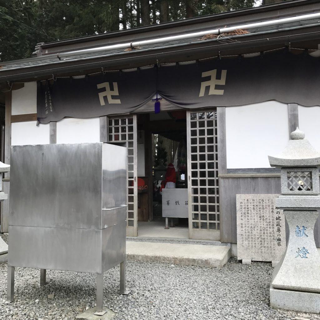 img 0846 1024x1024 Koyasan (Mt. Koya) : une nuit parmi les moines, une journée parmi les morts