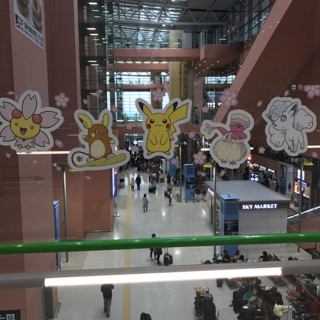 img 9995 1024x1024 Osaka (1/3) : orgie alimentaire, cerisiers précoces, pluie, et shopping