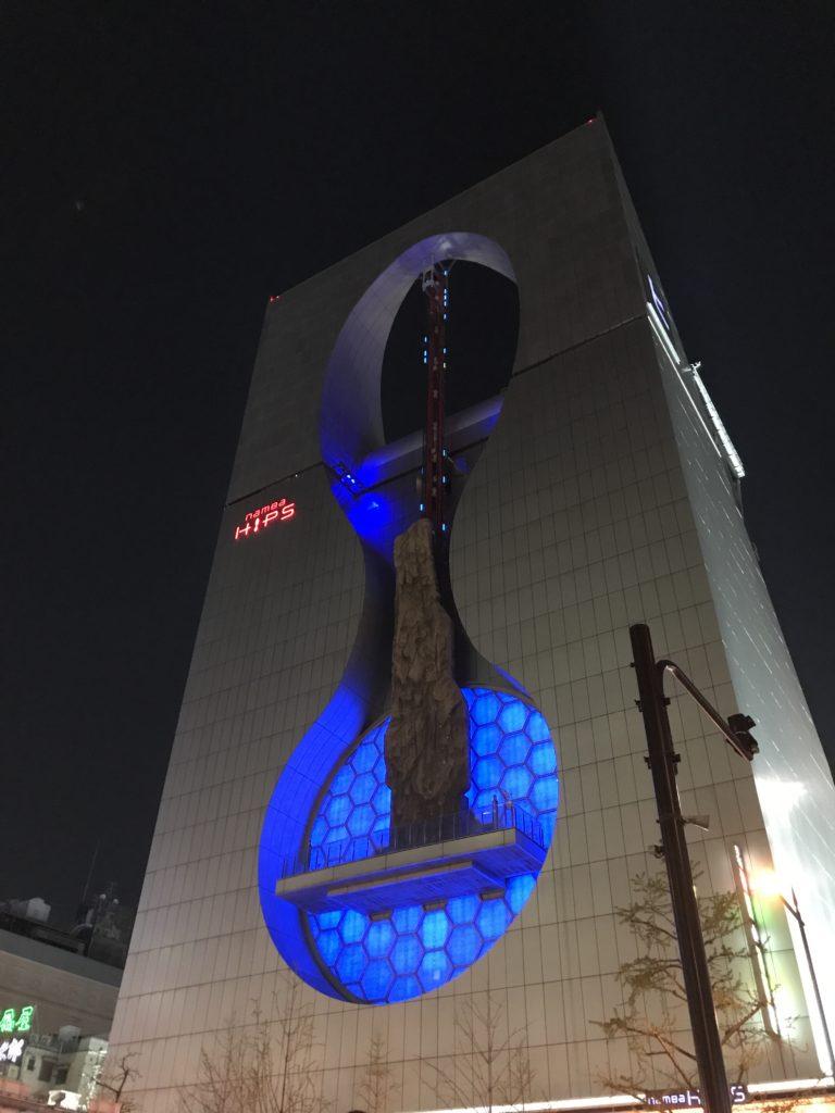 img 0944 768x1024 Osaka (3/3) / Kobe : Boeuf, Clubs et Jeux darcade