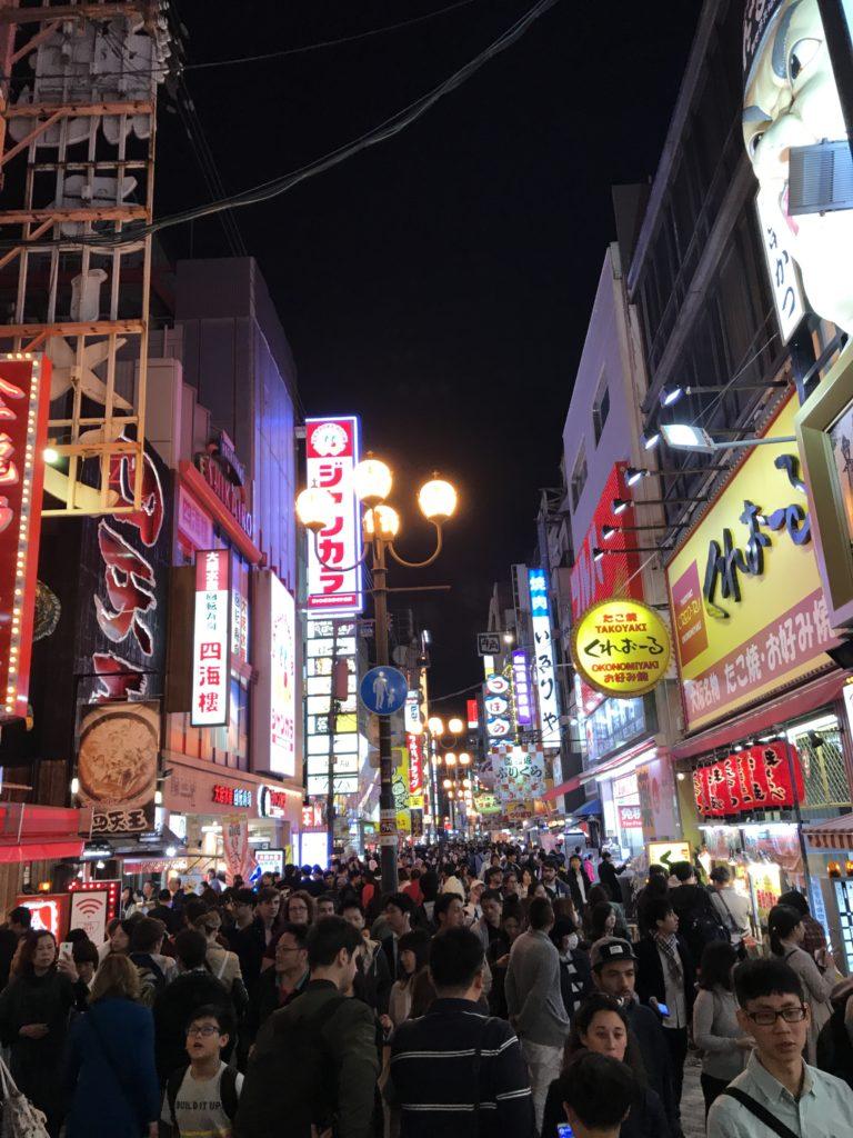 img 0945 768x1024 Osaka (3/3) / Kobe : Boeuf, Clubs et Jeux darcade