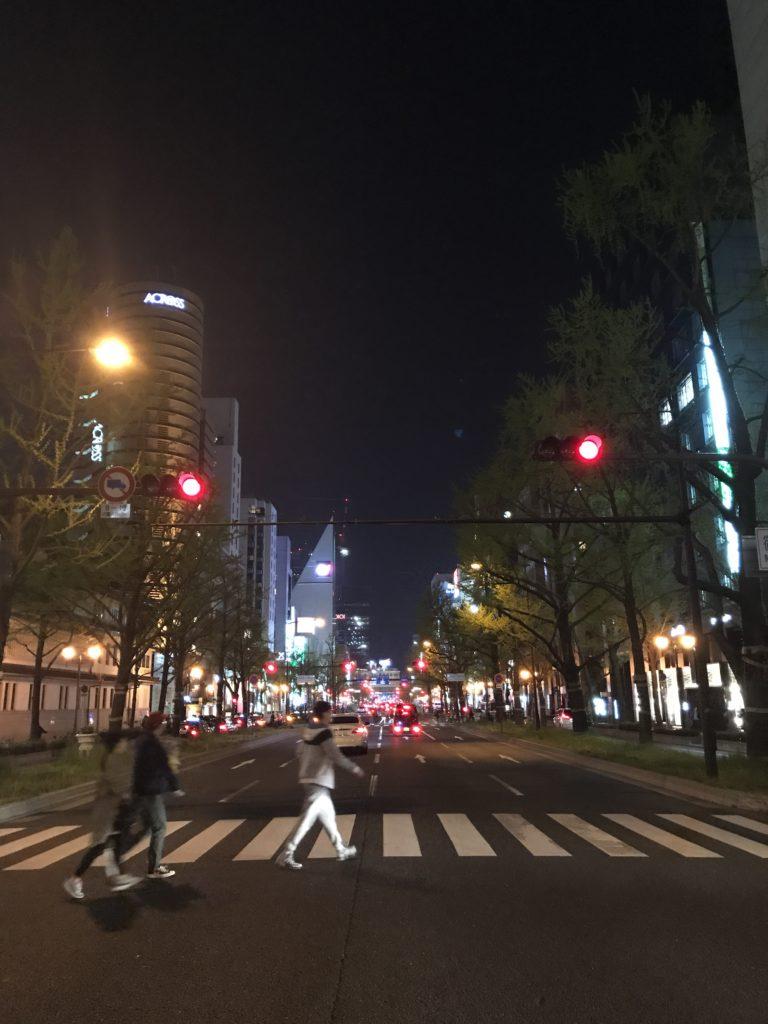 img 0953 1 768x1024 Osaka (3/3) / Kobe : Boeuf, Clubs et Jeux darcade