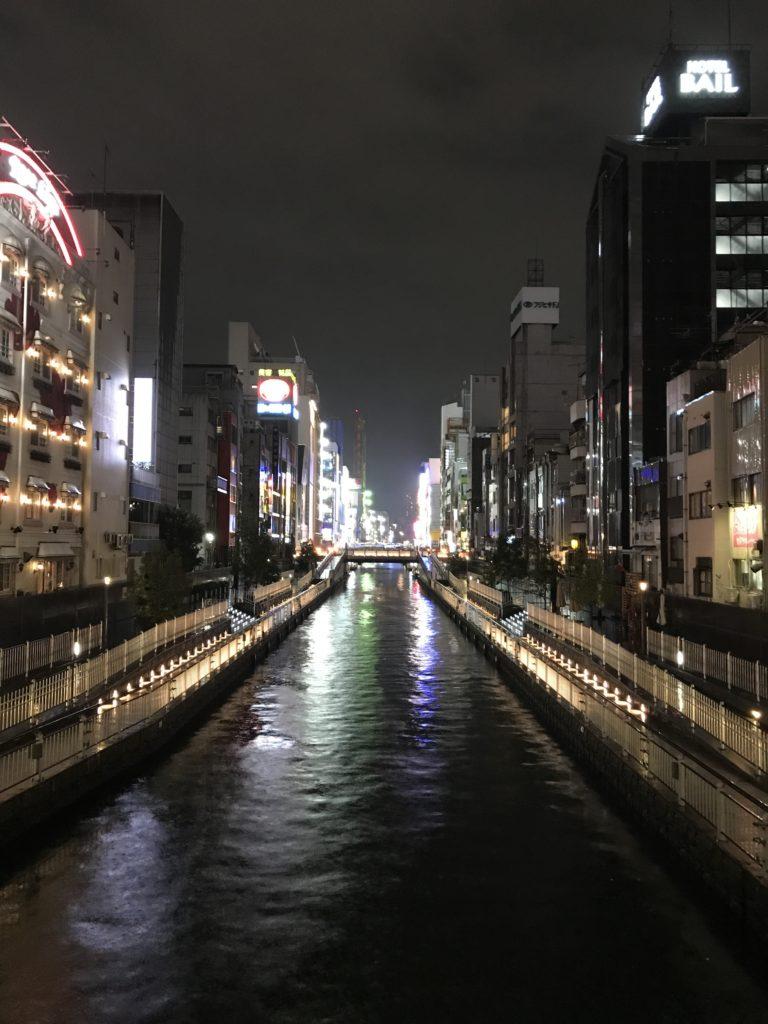 img 1131 768x1024 Osaka (3/3) / Kobe : Boeuf, Clubs et Jeux darcade
