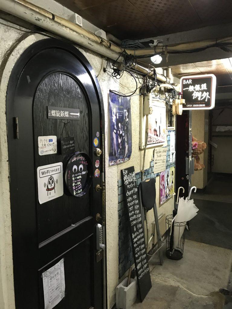 img 1133 768x1024 Osaka (3/3) / Kobe : Boeuf, Clubs et Jeux darcade
