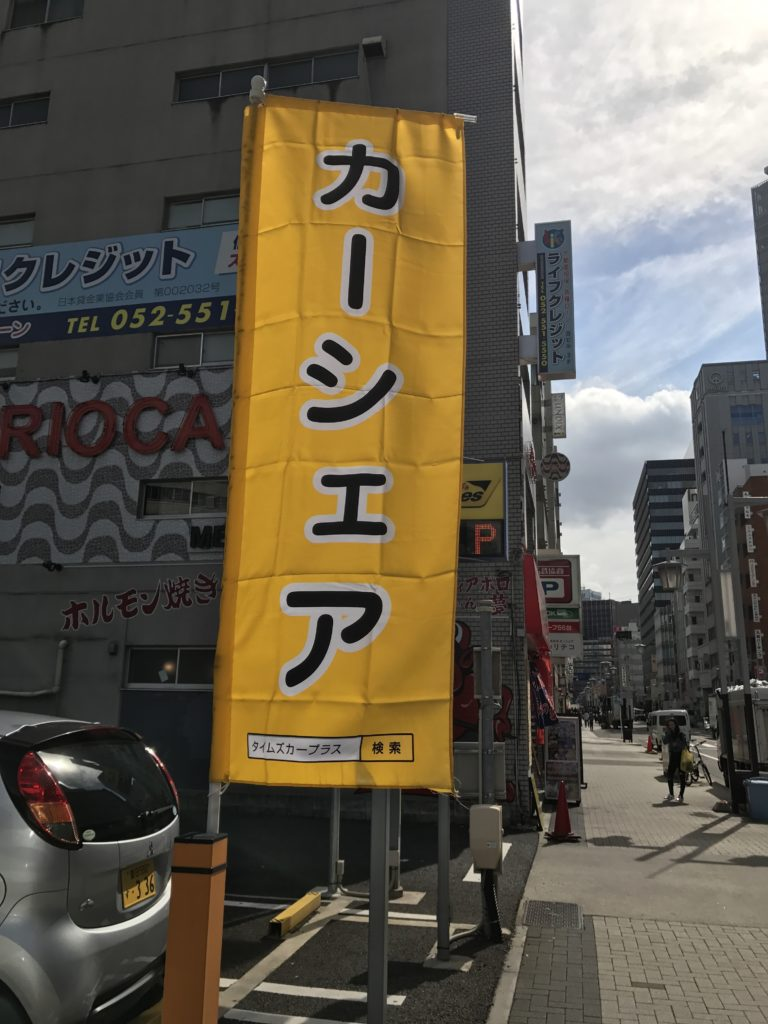 img 1175 768x1024 Osaka (3/3) / Kobe : Boeuf, Clubs et Jeux darcade