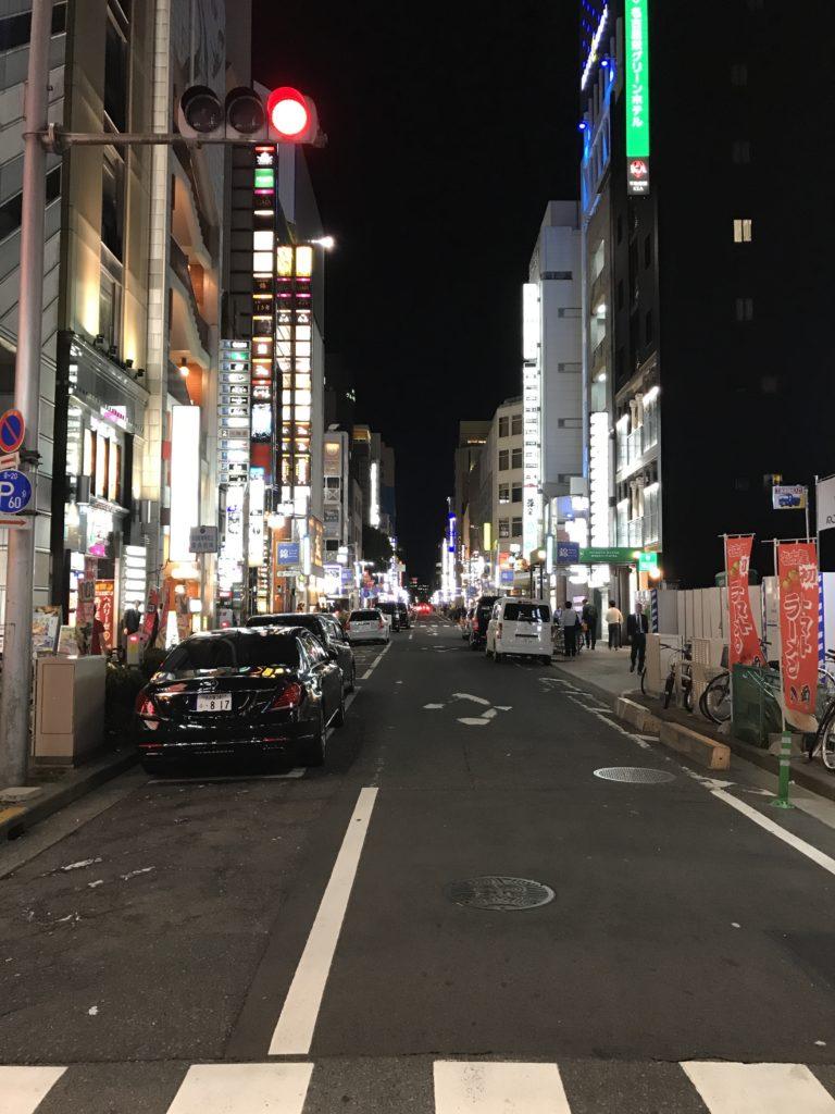 img 1200 768x1024 Nagoya : RAS