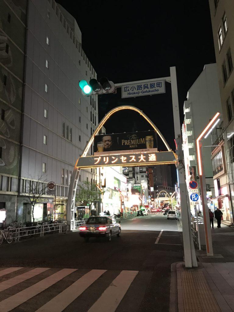 img 1201 768x1024 Nagoya : RAS