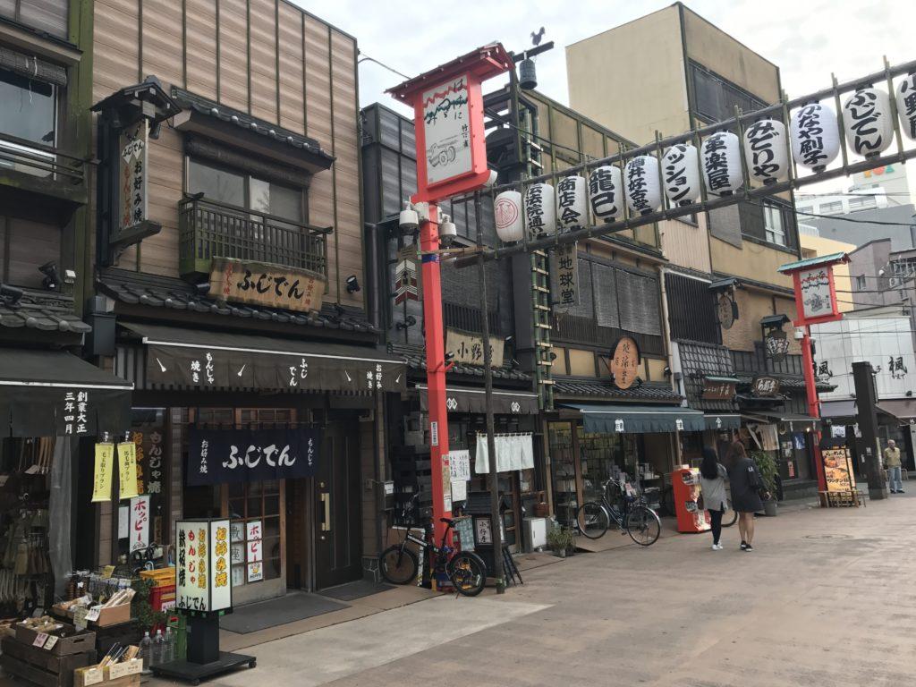 img 1469 1024x768 Tokyo (1/2) : Skytree Tower, folle Akihabara, Photo et Shopping