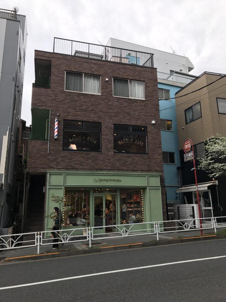 img 1521 768x1024 Tokyo (1/2) : Skytree Tower, folle Akihabara, Photo et Shopping
