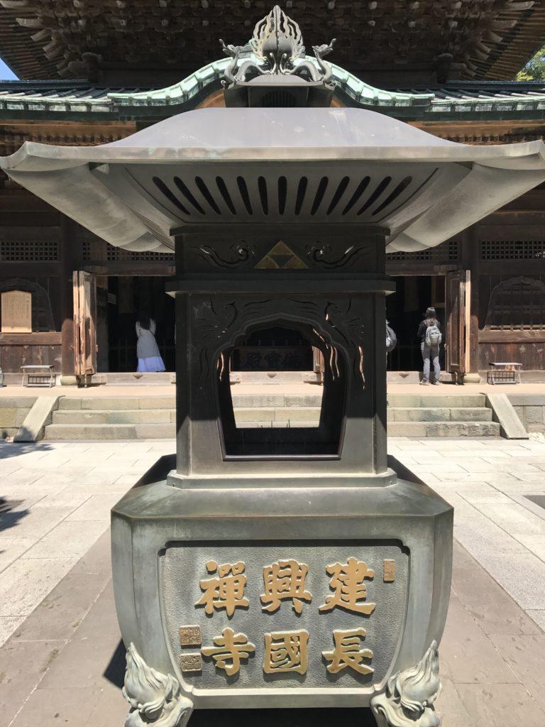 img 1689 768x1024 Kamakura : temples, mer et sushis