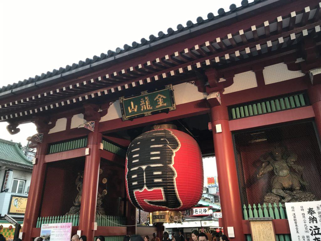 img 1751 1024x768 Kamakura : temples, mer et sushis