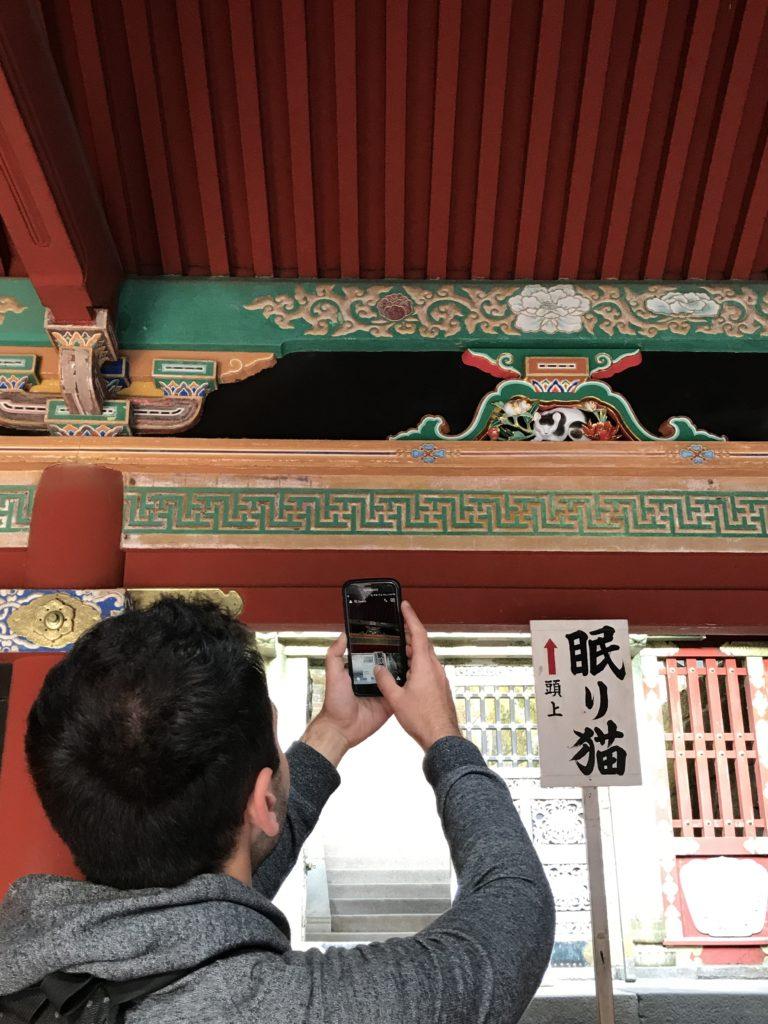 img 1878 768x1024 Nikkō : temples, dragons et lac Chûzenji