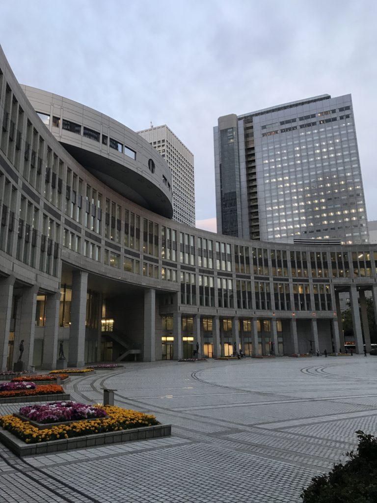 img 1948 768x1024 Tokyo (2/2) : All you can eat, parcs, temples et adieux japonais