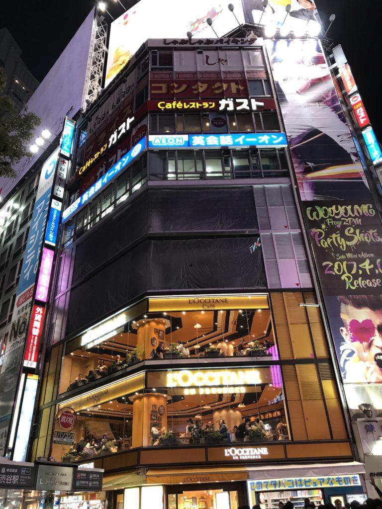img 2123 768x1024 Tokyo (2/2) : All you can eat, parcs, temples et adieux japonais