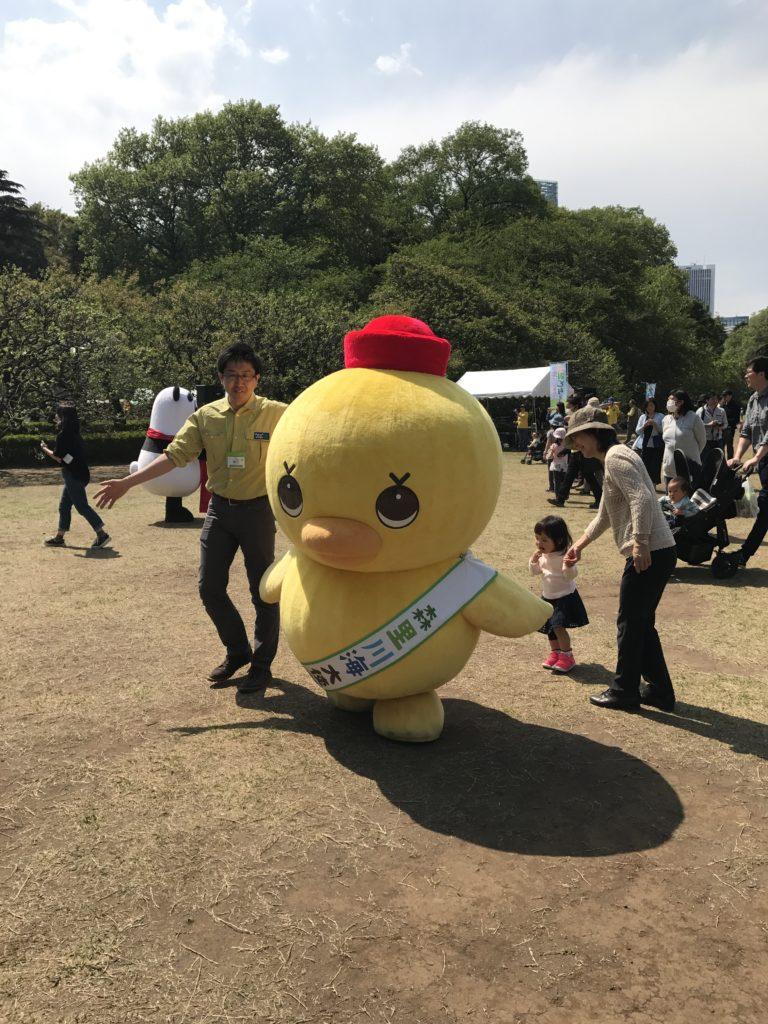 img 2163 768x1024 Tokyo (2/2) : All you can eat, parcs, temples et adieux japonais