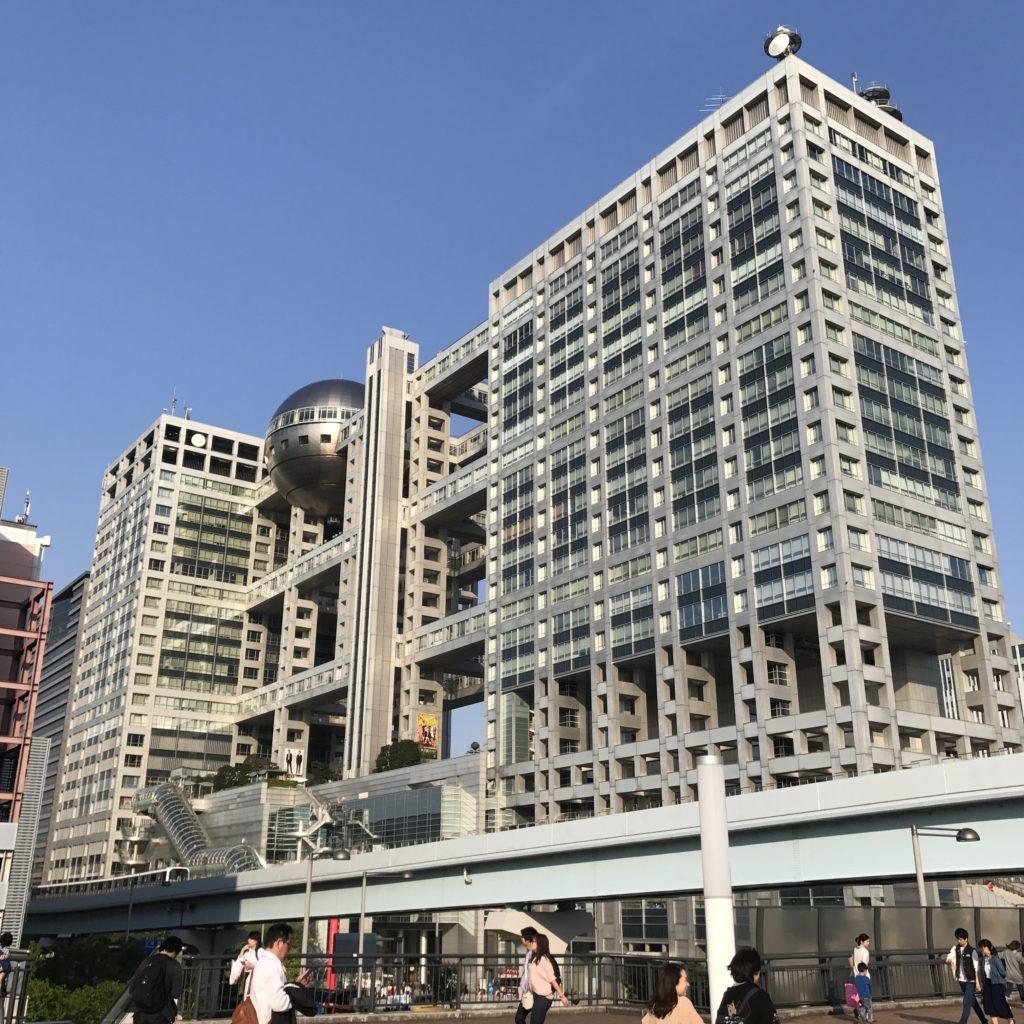 img 2198 1024x1024 Tokyo (2/2) : All you can eat, parcs, temples et adieux japonais