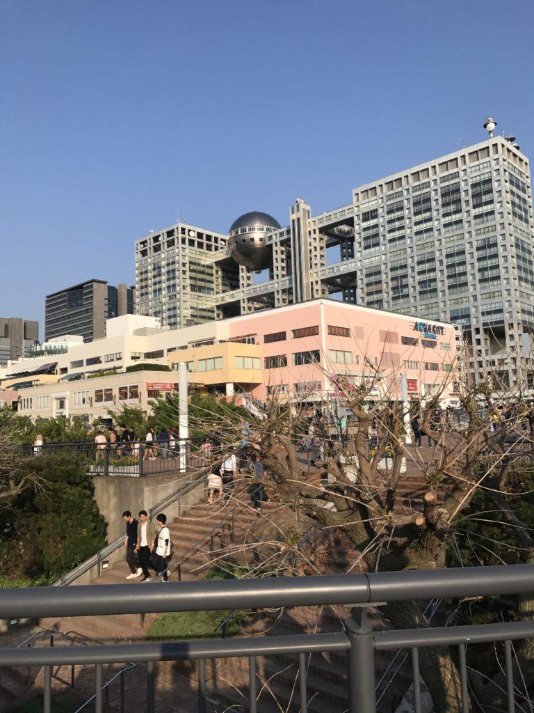 img 2206 768x1024 Tokyo (2/2) : All you can eat, parcs, temples et adieux japonais